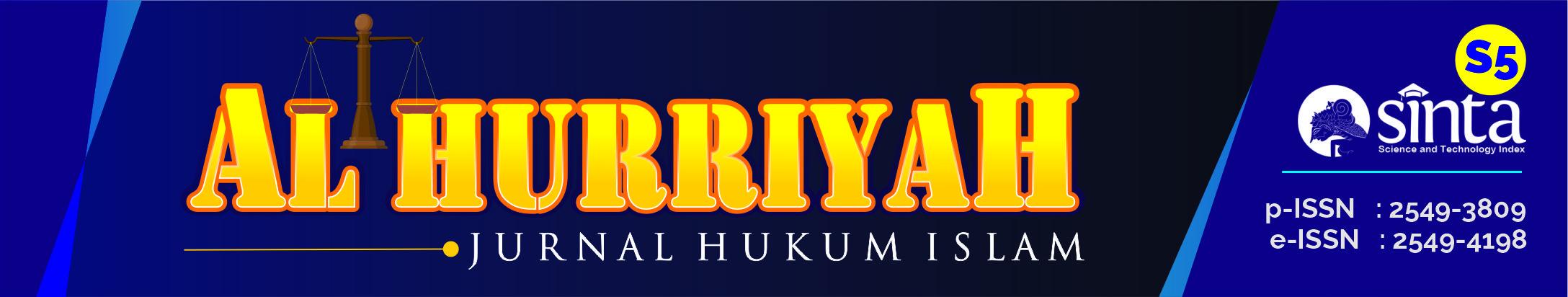 Al-Hurriyah - Jurnal Hukum Islam